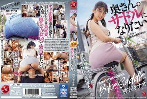 ดูหนังโป๊ออนไลน์ Porn xxx Jav Av JUL-429 Jinguuji Naotag_star_name: <span>Jinguuji Nao</span>