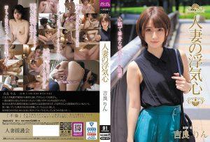 ดูหนังโป๊ออนไลน์ Porn xxx Jav Av SOAV-072 Kira RinSOAV