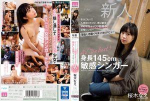 ดูหนังโป๊ออนไลน์ Porn xxx Jav Av MIFD-141 Sakuragi Naetag_star_name: <span>Sakuragi Nae</span>
