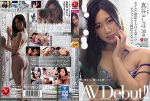 ดูหนังโป๊ออนไลน์ Porn xxx Jav Av JUL-424 Shintani Shihotag_star_name: <span>Shintani Shiho</span>