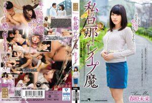 ดูหนังโป๊ออนไลน์ Porn xxx Jav Av HZGD-005 Sunohara MikiHZGD-005