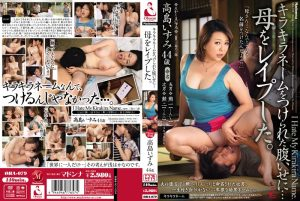 ดูหนังโป๊ออนไลน์ Porn xxx Jav Av OBA-079 Takashima IzumiTakashima Izumi