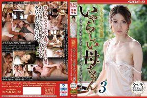 ดูหนังโป๊ออนไลน์ Porn xxx Jav Av NSPS-954 Yonezu HibikiAv video