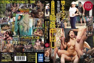 ดูหนังโป๊ออนไลน์ Porn xxx Jav Av CLUB-604 Kashiwagi Kurumiแอบถ่าย
