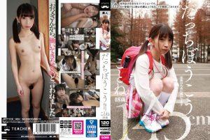 ดูหนังโป๊ออนไลน์ Porn xxx Jav Av JMTY-012 Fuyue Kotonetag_star_name: <span>Fuyue Kotone</span>