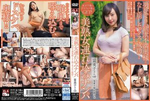 ดูหนังโป๊ออนไลน์ Porn xxx Jav Av GOJU-176GOJU