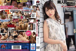 ดูหนังโป๊ออนไลน์ Porn xxx Jav Av DASD-799 Higuchi Mitsuhaลักหลีบสาวข้างห้อง