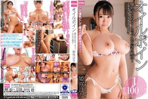 ดูหนังโป๊ออนไลน์ Porn xxx Jav Av EKDV-653 Himesaki Hanatag_movie_group: <span>EKDV</span>