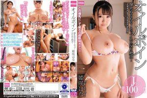 ดูหนังโป๊ออนไลน์ Porn xxx Jav Av EKDV-653 Himesaki Hanaหนังโป๊ใหม่ 2021