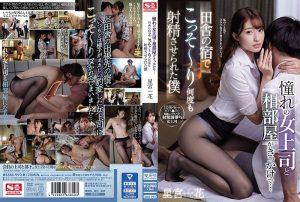 ดูหนังโป๊ออนไลน์ Porn xxx Jav Av SSNI-992 Hoshimiya Ichikaแอบเย็ดกับเพื่อน