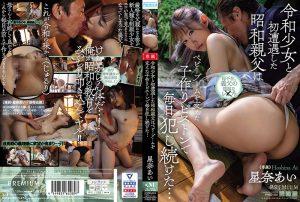 ดูหนังโป๊ออนไลน์ Porn xxx Jav Av PRED-282 Hoshina Aiกระแทกหีลูก