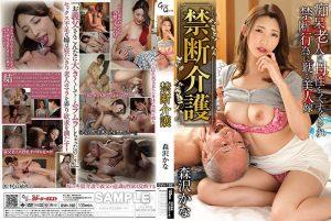 ดูหนังโป๊ออนไลน์ Porn xxx Jav Av GVH-192 Iioka Kanakoแอบเย็ดกับเมียลูก