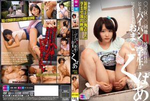 ดูหนังโป๊ออนไลน์ Porn xxx Jav Av DIY-050 Imai Maitag_movie_group: <span>DIY</span>