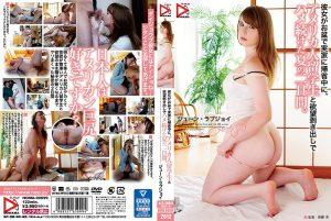 ดูหนังโป๊ออนไลน์ Porn xxx Jav Av HOMA-099 June LovejoyWKD-037