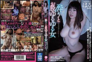ดูหนังโป๊ออนไลน์ Porn xxx Jav Av EBOD-796 Kawamura Kiyoshitag_movie_group: <span>EBOD</span>