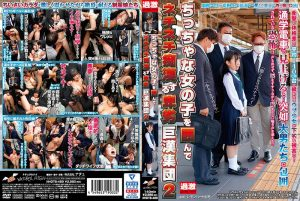 ดูหนังโป๊ออนไลน์ Porn xxx Jav Av NHDTB-489 Maina Miku&Okabe Riisa&Toyonaka Arisutag_movie_group: <span>NHDTB</span>