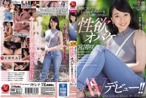 ดูหนังโป๊ออนไลน์ Porn xxx Jav Av JUL-455 Miyazono Sakuratag_star_name: <span>Miyazono Sakura</span>