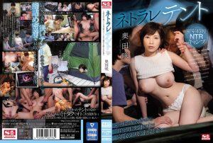 ดูหนังโป๊ออนไลน์ Porn xxx Jav Av SSNI-690 Okuda SakiOkuda Saki