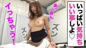 ดูหนังโป๊ออนไลน์ Porn xxx Jav Av SIMM-604tag_movie_group: <span>SIMM</span>