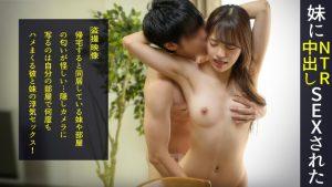 ดูหนังโป๊ออนไลน์ Porn xxx Jav Av SIMM-608tag_movie_group: <span>SIMM</span>