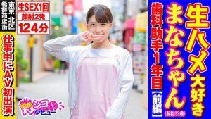 ดูหนังโป๊ออนไลน์ Porn xxx Jav Av SKIV-003ดูหนังโป๊ ญี่ปุ่น