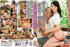 ดูหนังโป๊ออนไลน์ Porn xxx Jav Av SPRD-1376 Takamiya Nanakotag_movie_group: <span>SPRD</span>