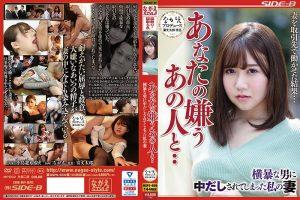 ดูหนังโป๊ออนไลน์ Porn xxx Jav Av NSPS-959 Takanashi Momoeขืนใจสาวข้างห้อง