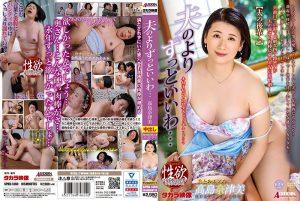 ดูหนังโป๊ออนไลน์ Porn xxx Jav Av SPRD-1360 Takashima Natsumiหลอกเย็ดหีป้า