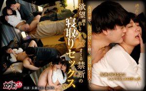 ดูหนังโป๊ออนไลน์ Porn xxx Jav Av GRKG-006tag_movie_group: <span>GRKG</span>