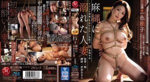 ดูหนังโป๊ออนไลน์ Porn xxx Jav Av JUL-457 Isshiki Momokotag_movie_group: <span>JUL</span>