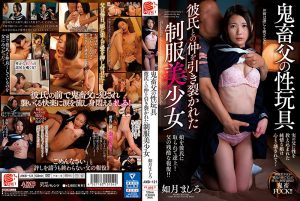 ดูหนังโป๊ออนไลน์ Porn xxx Jav Av AMBI-121 Kisaragi Mashirotag_movie_group: <span>AMBI</span>