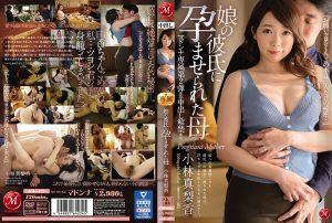 ดูหนังโป๊ออนไลน์ Porn xxx Jav Av JUL-477 Kobayashi Marikaดูหนังโป๊AVซับไทย