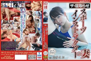 ดูหนังโป๊ออนไลน์ Porn xxx Jav Av NSPS-971 Kurata Maoสาวอวบ