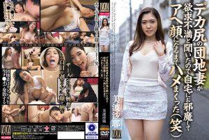 ดูหนังโป๊ออนไลน์ Porn xxx Jav Av YSN-539 Minami Sayaดูหนังโป๊ กระแทกหีเน้นๆ