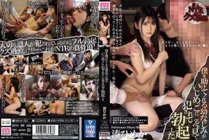 ดูหนังโป๊ออนไลน์ Porn xxx Jav Av MIAA-391 Minato Himekatag_movie_group: <span>MIAA</span>