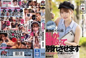 ดูหนังโป๊ออนไลน์ Porn xxx Jav Av DASD-816 Morinichi Hinakotag_star_name: <span>Morinichi Hinako</span>