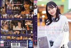 ดูหนังโป๊ออนไลน์ Porn xxx Jav Av MIDE-882 Ono Rikkatag_movie_group: <span>MIDE</span>