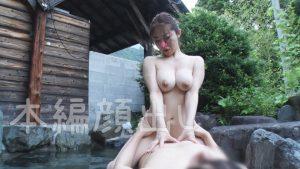 ดูหนังโป๊ออนไลน์ Porn xxx Jav Av SRYA-010นมใหญ่