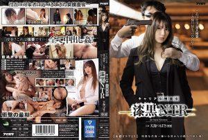 ดูหนังโป๊ออนไลน์ Porn xxx Jav Av IPX-537 Amami Tsubasa ภารกิจแทรกซึม หุ่นสะบึมแลกใจต้องเอาหีเข้าแลกเพื่อจับรายใหญ่ซอยหีเน้นๆ