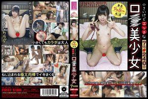 ดูหนังโป๊ออนไลน์ Porn xxx Jav Av FSPT-010แอบเย็ด
