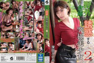 ดูหนังโป๊ออนไลน์ Porn xxx Jav Av GENM-072 Fukada Eimixxxญี่ปุ่น