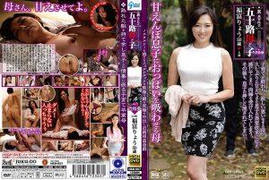 ดูหนังโป๊ออนไลน์ Porn xxx Jav Av NEM-057 Fukutomi Ryouดูหนังโป๊ กระแทกหีแม่