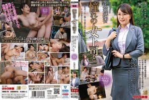 ดูหนังโป๊ออนไลน์ Porn xxx Jav Av MOND-210 Hirose Yukaหลอกเย็ด