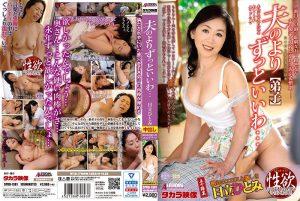 ดูหนังโป๊ออนไลน์ Porn xxx Jav Av SPRD-1381 Hitachi Hitomitag_movie_group: <span>SPRD</span>