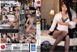 ดูหนังโป๊ออนไลน์ Porn xxx Jav Av JUL-479 Kimura Honokaรุ่นป้า