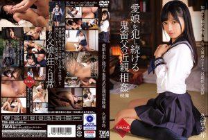 ดูหนังโป๊ออนไลน์ Porn xxx Jav Av T-28599 Kuruki Reiดูหนังโป๊ XXX JAPAN