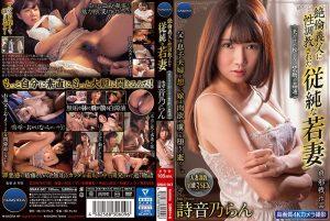 ดูหนังโป๊ออนไลน์ GNAX-047 Shiono Ran