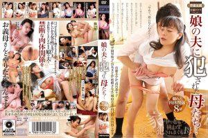 ดูหนังโป๊ออนไลน์ Porn xxx Jav Av MDVHJ-029 Yamaguchi Tsubakitag_movie_group: <span>MDVHJ</span>