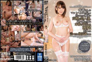 ดูหนังโป๊ออนไลน์ Porn xxx Jav Av MEYD-264 Hatano Yui  ได้ทีขี่แพะ ขอแซะร่องก้นหลอกเย็ดคุณนายเพราะมีความลับกับสามีแอบเย็ด