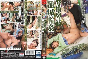 ดูหนังโป๊ออนไลน์ Porn xxx Jav Av SDJS-113 Asai Kokohaไอแก่หื่น